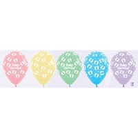 "12"" Pastel Mixed All Around Baby Shower Printed Balloons - Pk50"