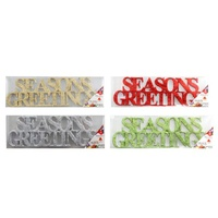 Glitter Seasons Greetings Sign - Green or Red.