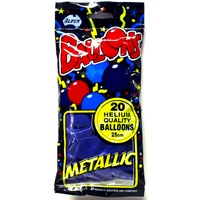 Blue Metallic Balloons Pack of 20